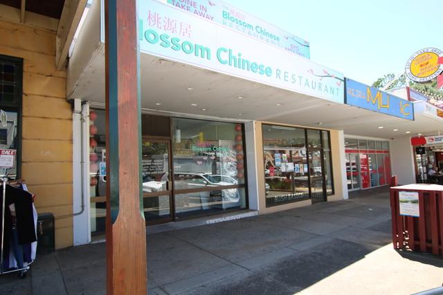 129-131 Sharp Street, NSW 2630