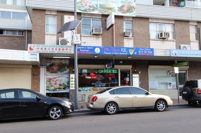 Shop 7/30 Smart Street (27 Spencer St), Fairfield NSW 2165