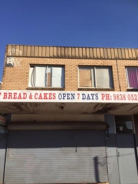 Commercial Road, Lalor Park NSW 2147