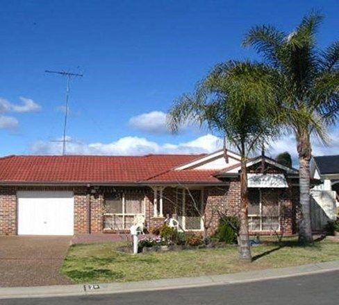 2B Noddy Place, Hinchinbrook NSW 2168