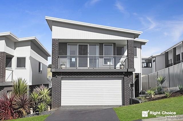 35a Woolgunyah  Parkway, Flinders NSW 2529