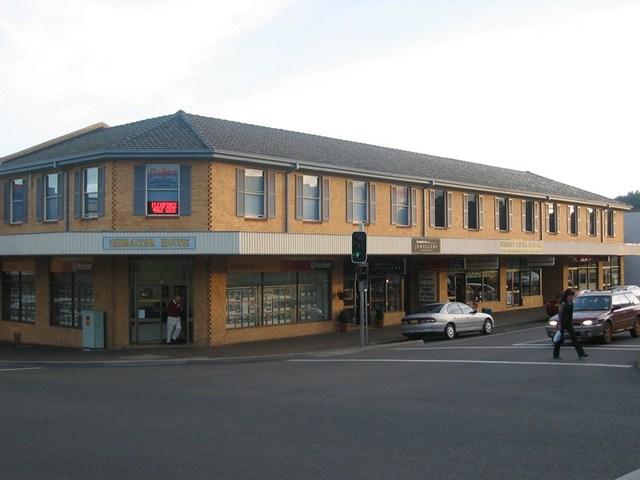 Office 1E/341 Bong Bong Street, Bowral NSW 2576