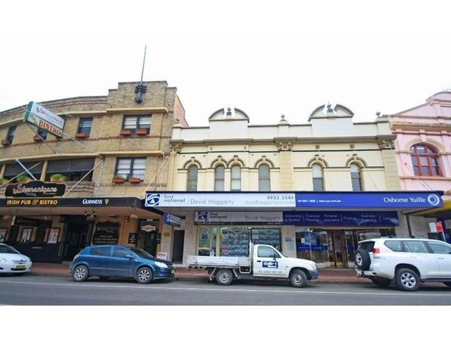 456 High Street, Maitland NSW 2320