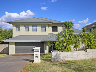 12 Atherton Crescent Tatton NSW 2650