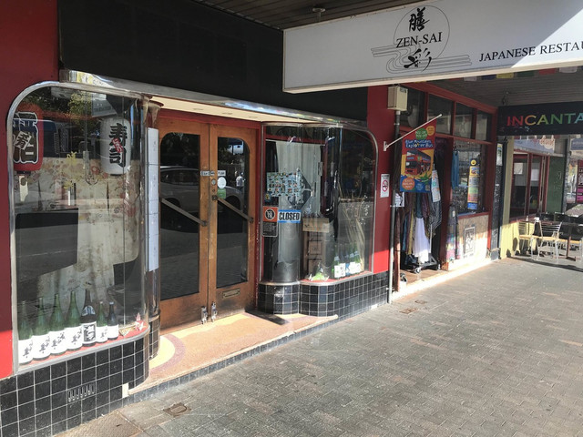 36 Katoomba Street, Katoomba NSW 2780