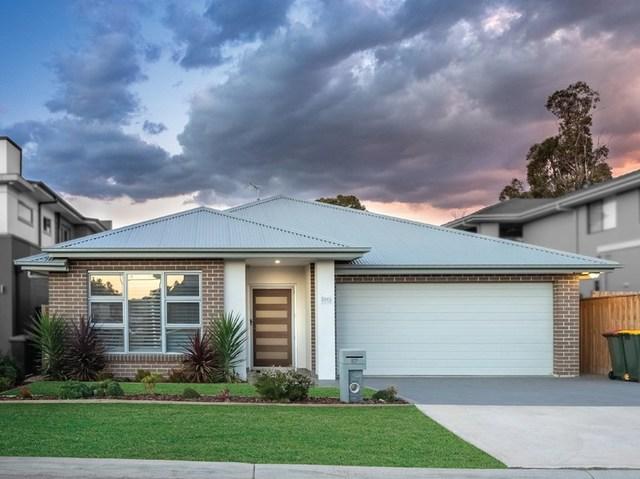 57 Sebastian Crescent, Colebee NSW 2761