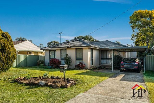 67 Bligh Avenue, Camden South NSW 2570