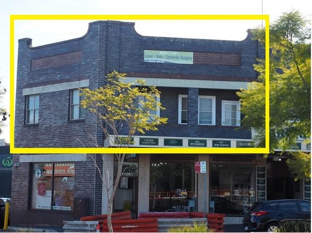(no street name provided), Camden NSW 2570