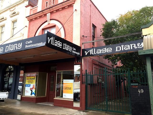 Ground Floor/49 Keppel Street, Bathurst NSW 2795