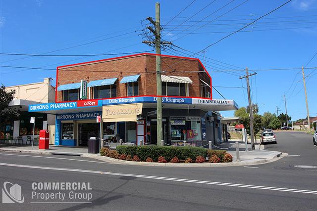 Level 1/89 Auburn Road, Birrong NSW 2143