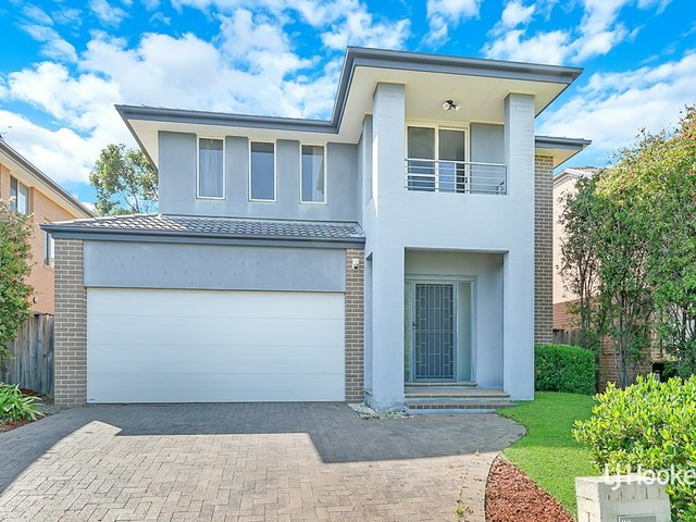24 Courtley Ave, NSW 2155