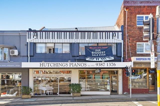 5-7 Edgecliff Road, Woollahra NSW 2025