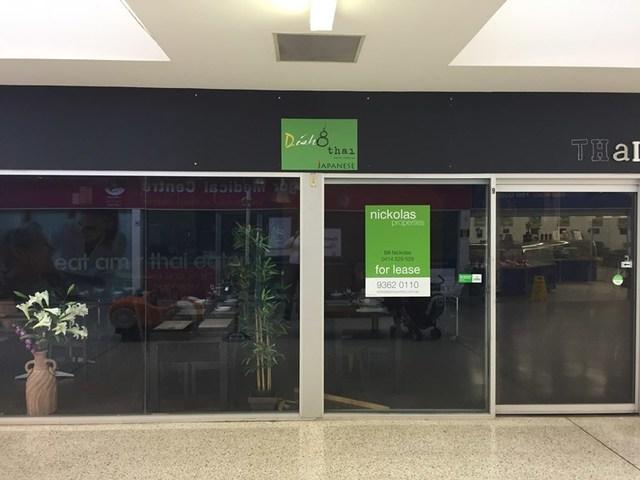Shop 9/121 Yala Road, Bangor NSW 2234
