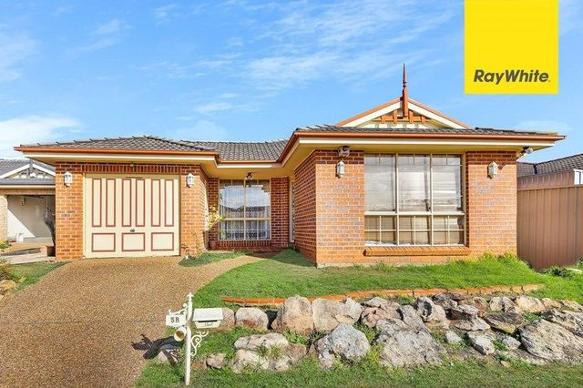 5B Antares Avenue, Hinchinbrook NSW 2168