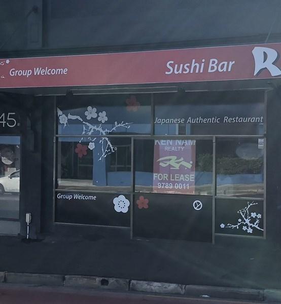 243 Parramatta Rd, Annandale NSW 2038