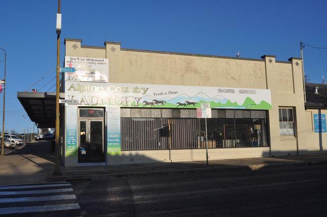 167 Sharp Street, NSW 2630