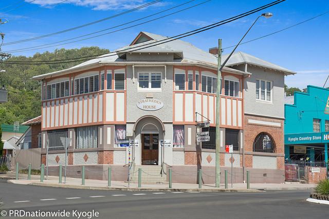Office 1/138 Summerland Way, Kyogle NSW 2474