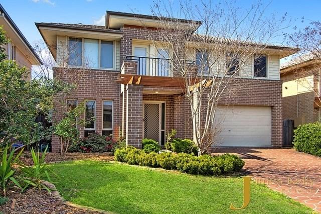 12 Brooklea Pl, Kellyville Ridge NSW 2155