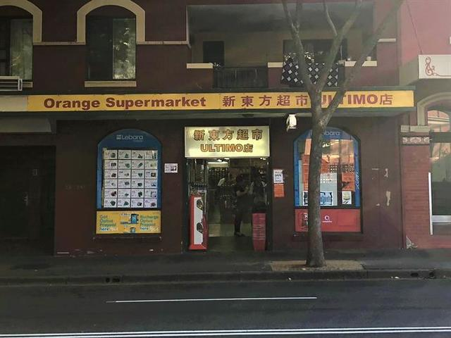 Shop 8, 531-533 Harris Street, Ultimo NSW 2007