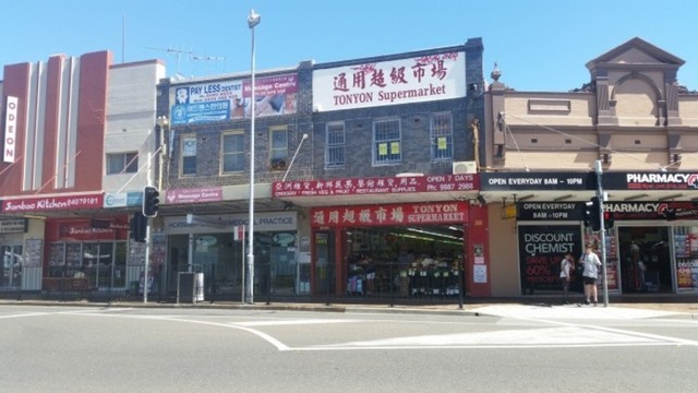 (no street name provided), Hornsby NSW 2077