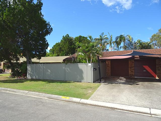 2/18 Kangaroo Av, Coombabah QLD 4216