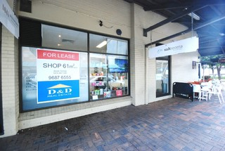 2 Horwood Parramatta NSW 2150