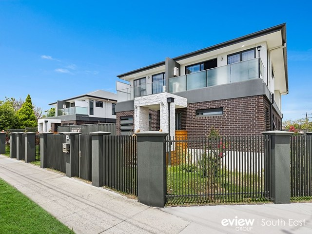 14/846-848 Centre Road, Bentleigh East VIC 3165