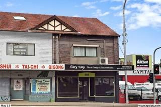 688 Parramatta Rd