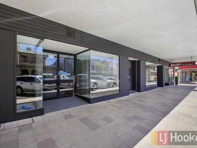 10-12 Smith Street, Kempsey NSW 2440