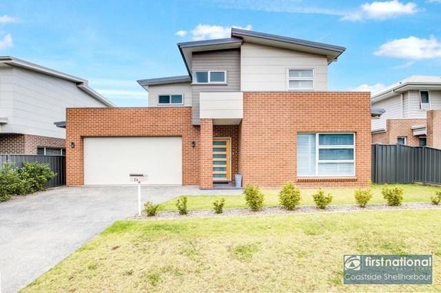 26 Elizabeth Circuit, Flinders NSW 2529