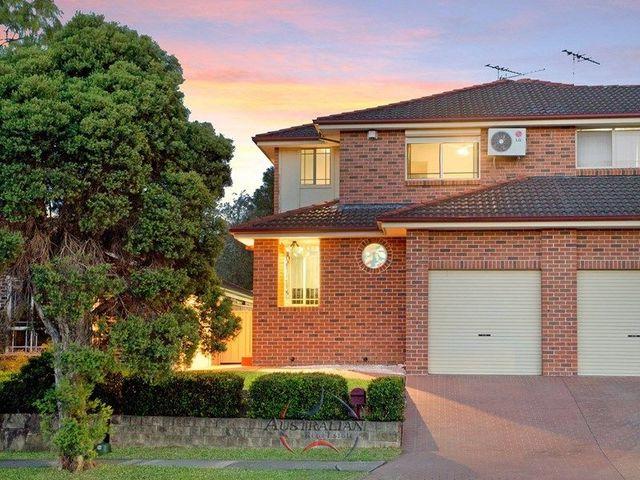 103a Barnier Drive, NSW 2763