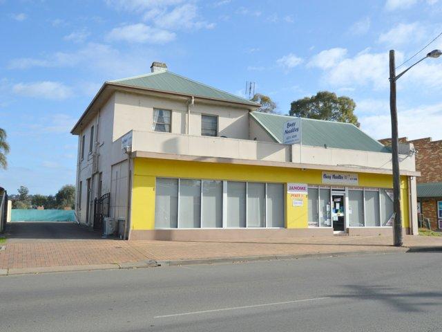 250 John Street, Singleton NSW 2330