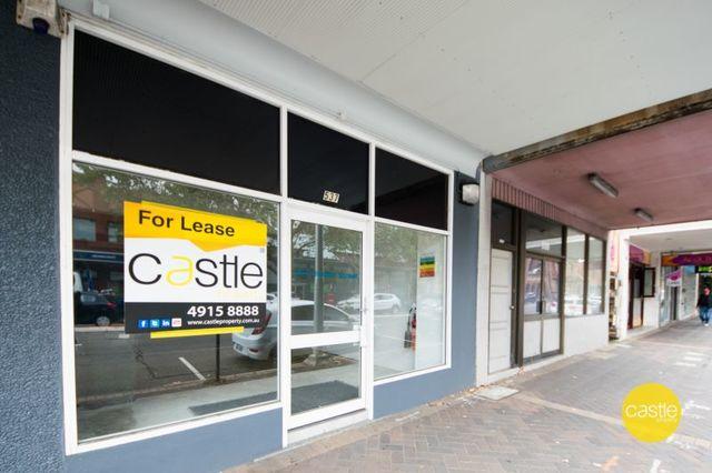 537 Hunter Street, Newcastle West NSW 2302