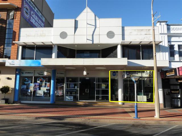 Suite 2/601 Dean Street, Albury NSW 2640