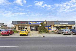 2/30-34 Gayview Drive Wodonga VIC 3690