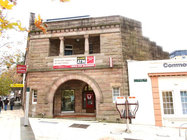 Level 1/146 - 148 Harris Street, Pyrmont NSW 2009