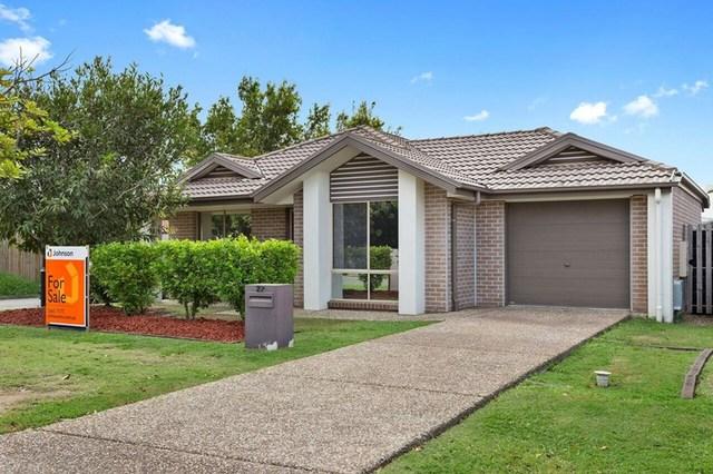 22 Moonie Drive, Coomera QLD 4209