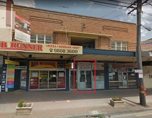 G/F, 982 Victoria Road, West Ryde NSW 2114